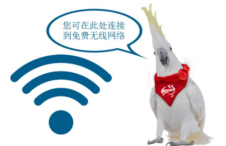 You can find free Wi Fi at this location 2 190 768x499
