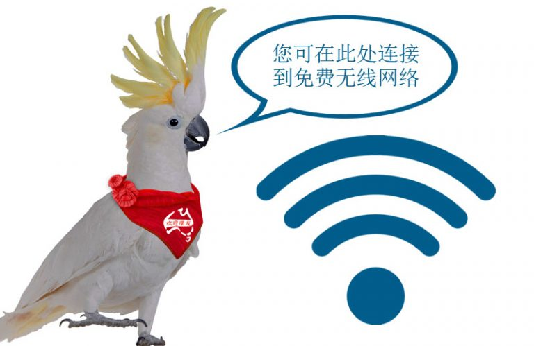 You can find free Wi Fi at this location 3 80 768x499