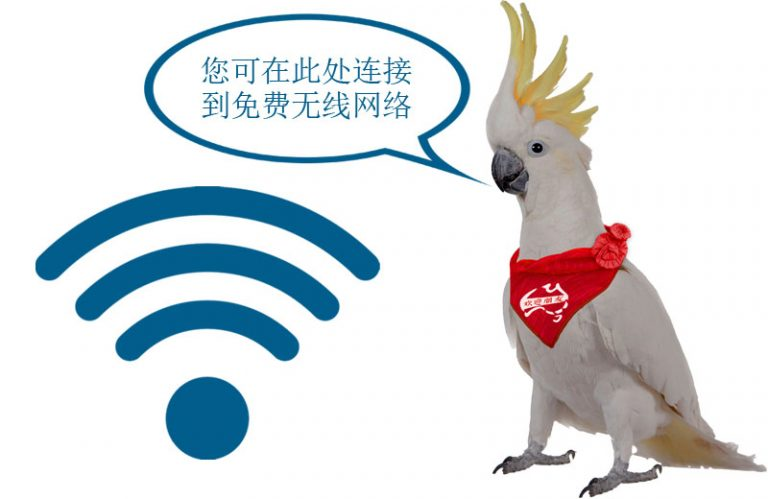 You can find free Wi Fi at this location 4 29 768x499
